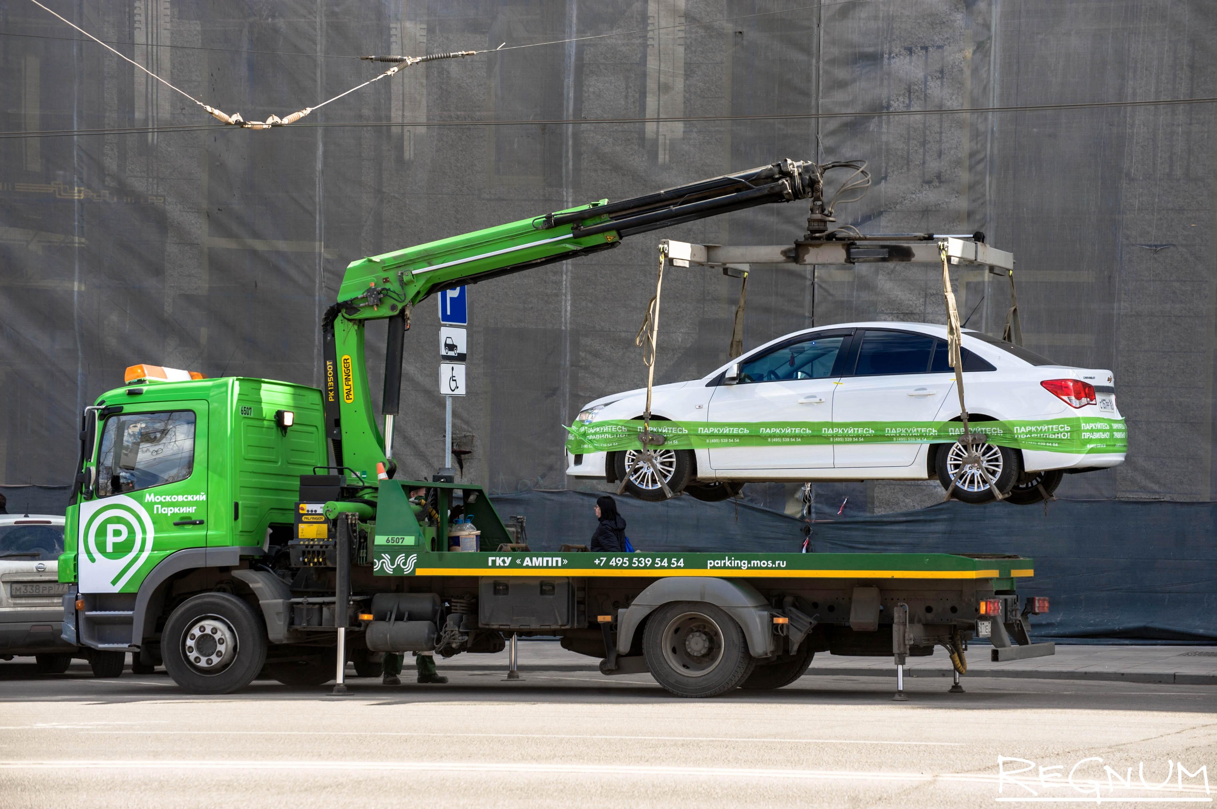 Изображение - Причины эвакуации автомобиля на штрафстоянку c00-41a1ffc1